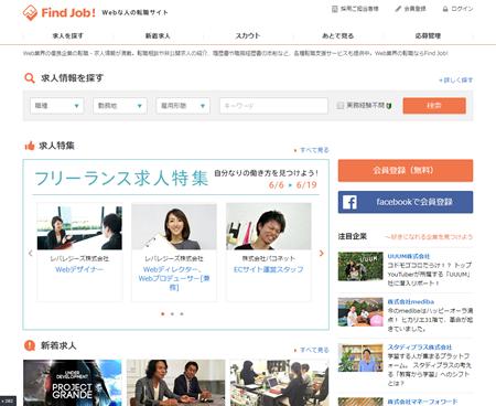 find-job.net